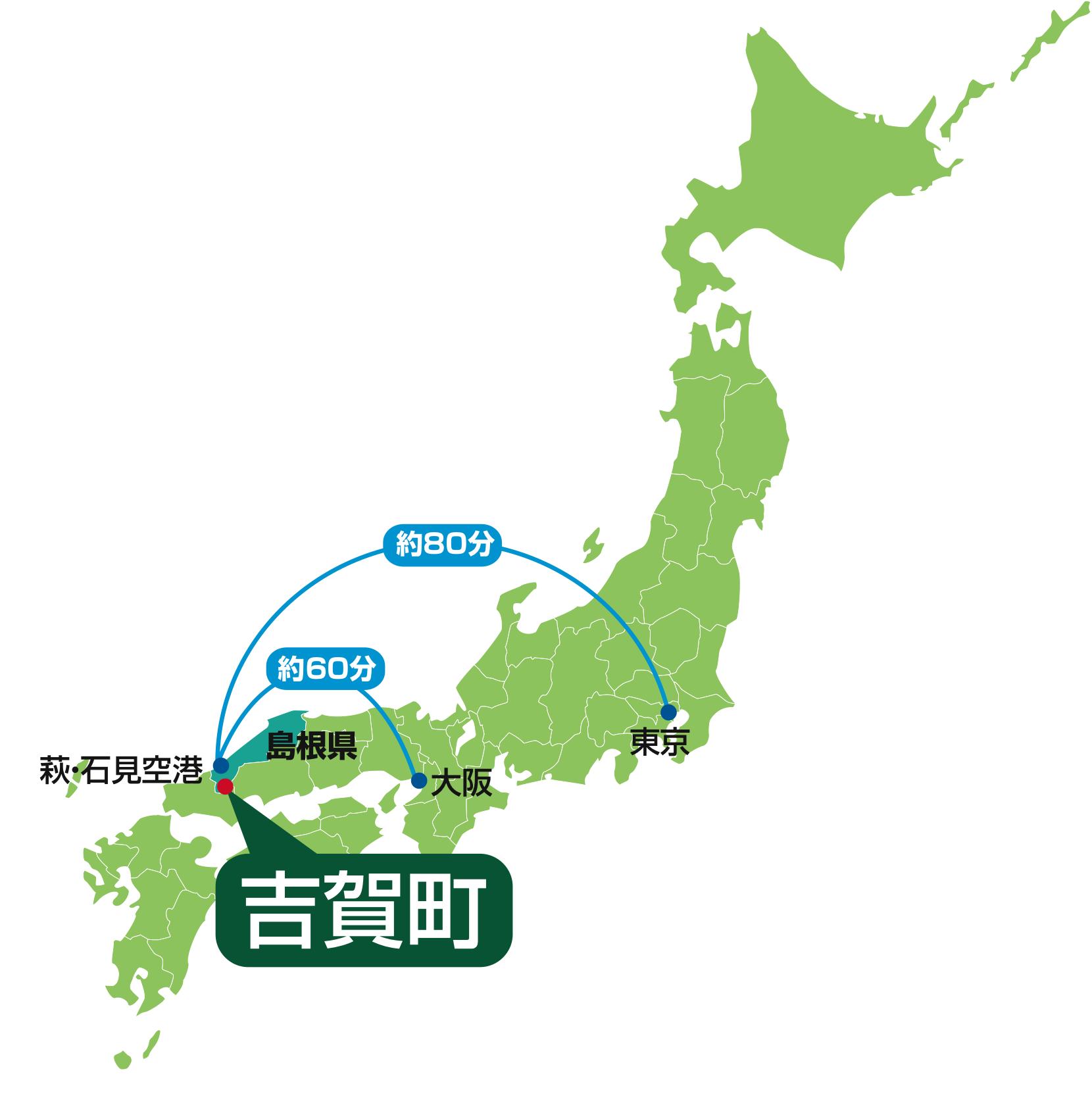 吉賀町スマートフォンサイト:ア...